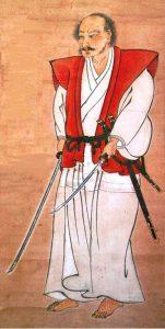 Miyamoto Musashi - René HYS